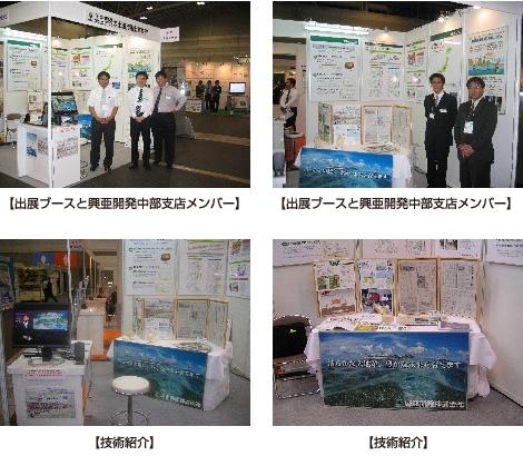 news_cg002