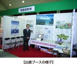 news_cg003