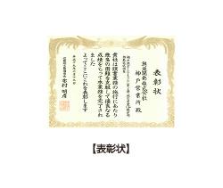news_cg004