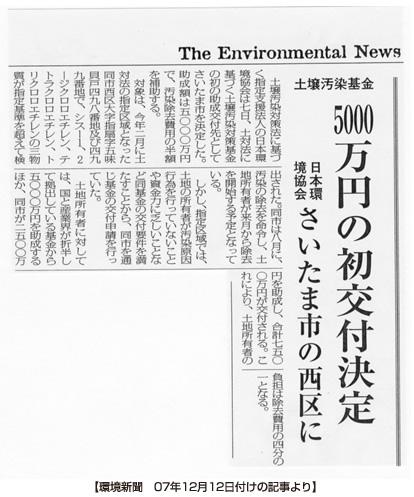 news_cg005